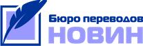 Логотип-БП-НОВИН